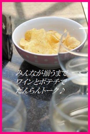 おしゃれなオイスター照り焼きサーディン丼 _d0104926_4383518.jpg