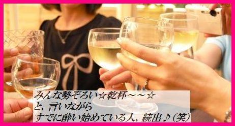 おしゃれなオイスター照り焼きサーディン丼 _d0104926_4385999.jpg