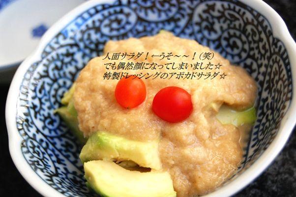 おしゃれなオイスター照り焼きサーディン丼 _d0104926_440359.jpg