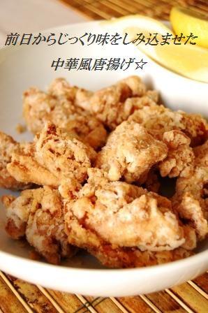 おしゃれなオイスター照り焼きサーディン丼 _d0104926_442558.jpg