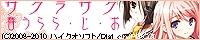 e0025035_2312058.jpg