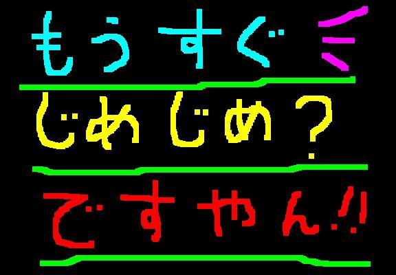 f0056935_8383927.jpg