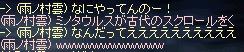 b0182640_755586.jpg
