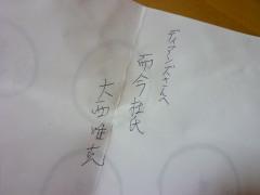 b0171244_092910.jpg