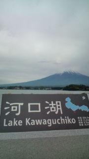 河口湖〜_e0114246_19391077.jpg