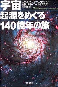 a0164151_11515852.jpg