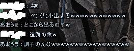 b0124156_21253223.jpg