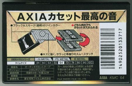 AXIA K METAL_f0232256_13391321.jpg