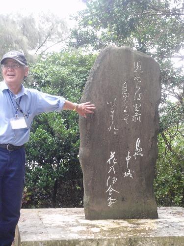 中城村の歴史と文化探訪②_c0180460_4441164.jpg