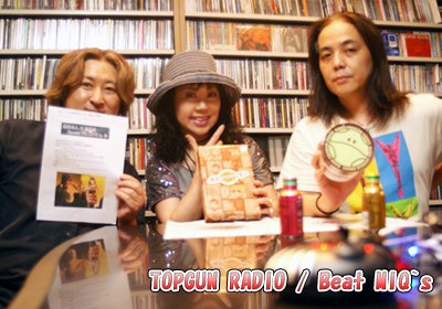 TOPGUN RADIO!!!_d0155569_2115346.jpg