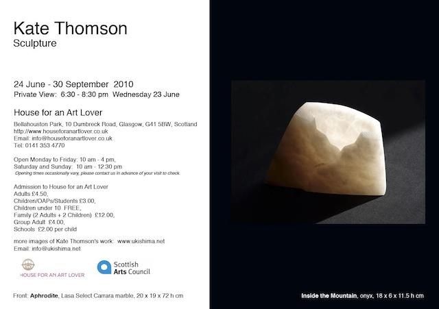 Kate Thomson Exhibition news,  June 2010_a0141072_2122484.jpg