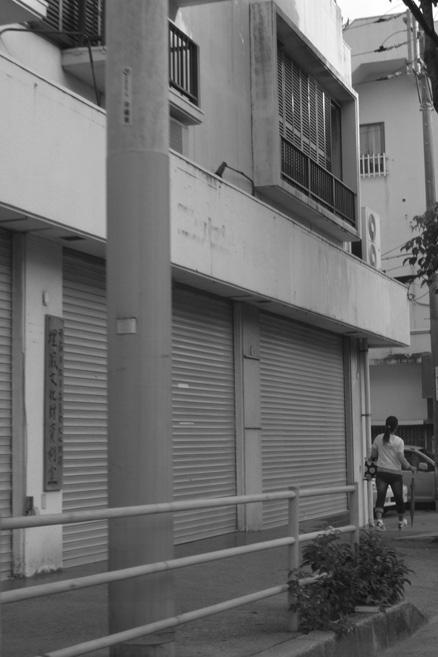 Himeyuri Street #2_e0174281_23103588.jpg