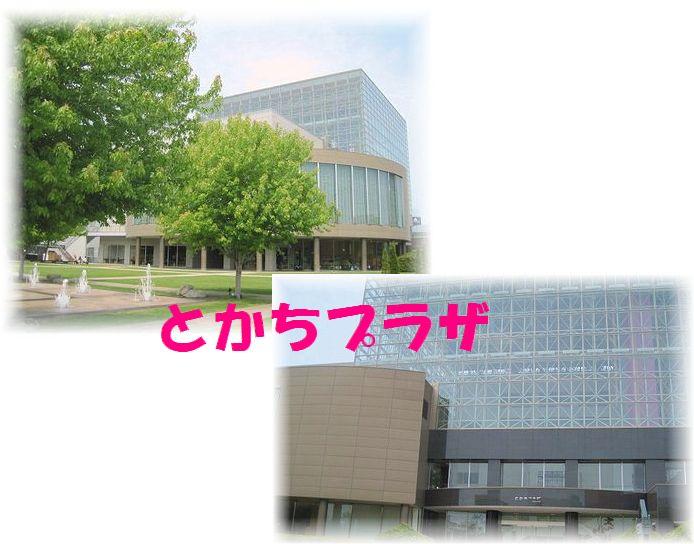 c0221884_223254100.jpg