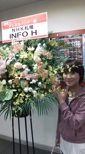 花にまみれたハヤミ。いかす_f0174088_18555492.jpg