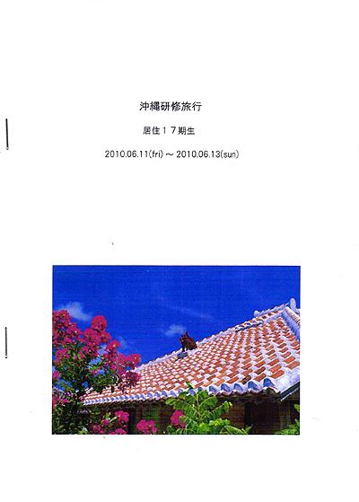 b0014003_9401892.jpg