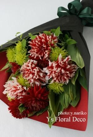贈り花 3種_b0113510_0211382.jpg