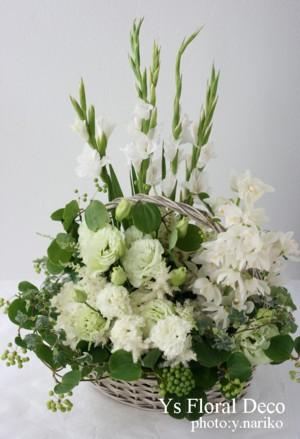 贈り花 3種_b0113510_0213078.jpg