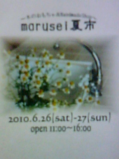 b0185010_9334218.jpg