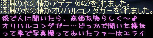f0072010_1282376.jpg