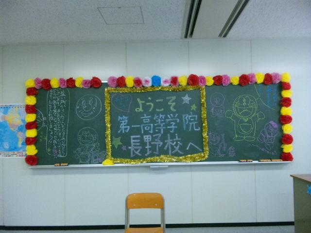 第一高等学院「教室ライブ」ツアーSEASON3  5 _f0115311_230120.jpg