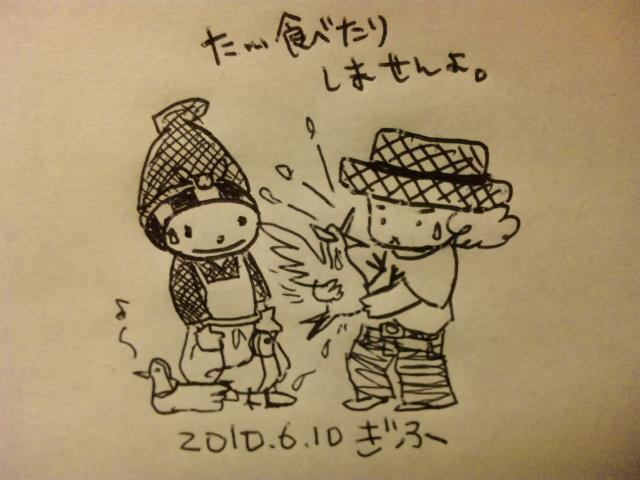 長野→岐阜_f0115311_23292155.jpg