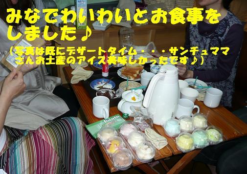 f0121712_15594484.jpg