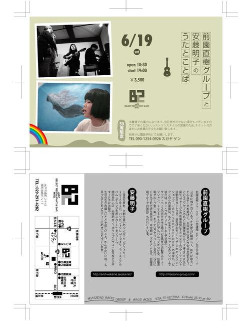 f0110713_20112884.jpg