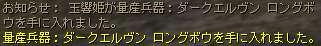 b0062614_1364478.jpg
