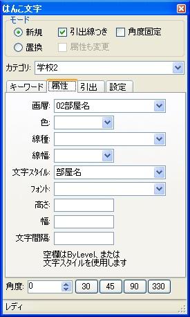 はんこツール_d0132214_1003227.jpg