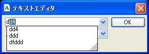 d0132214_10484251.jpg