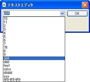 d0132214_1049775.jpg