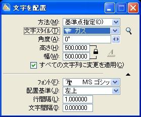 d0132214_10501757.jpg