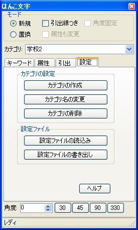 はんこツール_d0132214_105948.jpg
