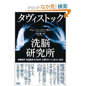 """菅直人政権の""""未来""""は?:おそらく日本経済破綻、日本破滅!_e0171614_19433376.jpg"""