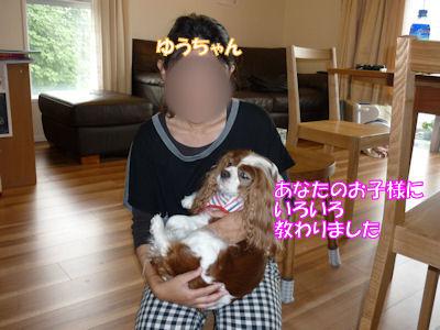 b0185323_0291826.jpg