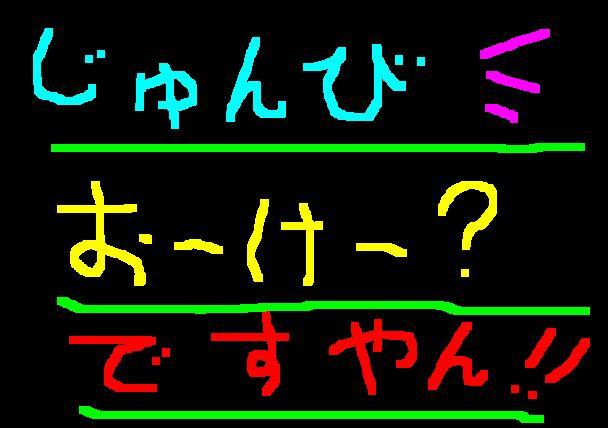f0056935_1756236.jpg