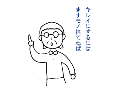 お母さんありがとう_d0156336_20121016.jpg