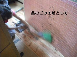 f0031037_17584432.jpg