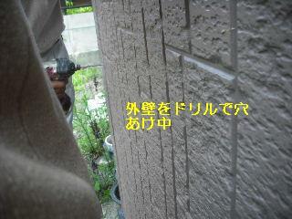 f0031037_17591917.jpg
