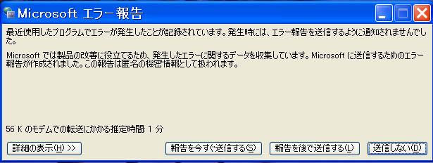 a0079356_17432544.jpg