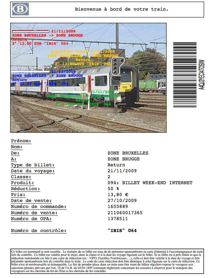 SNCB(ベルギー国鉄)切符購入ガイド_f0189467_1113353.jpg