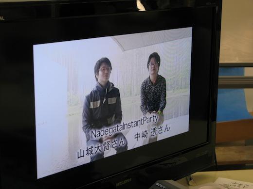 青森CATVで24ourTVが大PRされてます!_c0216068_18552786.jpg