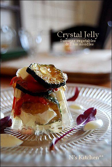 夏野菜と素麺のクリスタルジュレ(レシピ)_a0105872_1045858.jpg