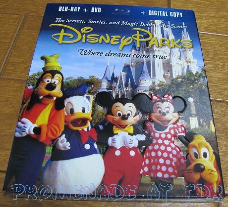 DisneyParks_d0058179_0493383.jpg