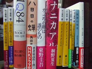 最近読んだ本_e0182479_13175484.jpg