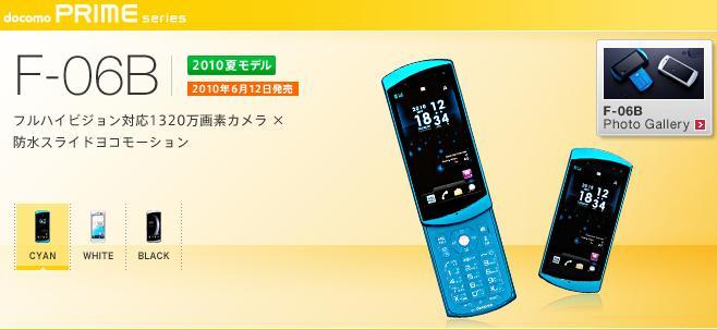 f0062680_024149.jpg
