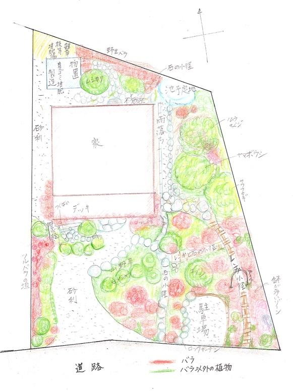 庭配置図_f0160480_23101685.jpg