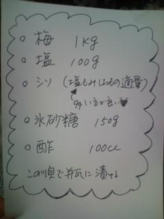 b0047081_2251643.jpg