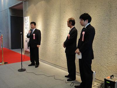 「日本代表・夢(ワールドカップ)追い人」パネル展開場式_f0019487_4153776.jpg