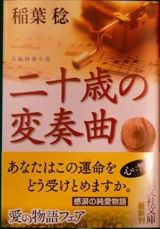 新刊です。_b0054391_14293354.jpg